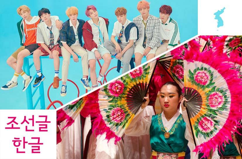 k-pop, bts, korea